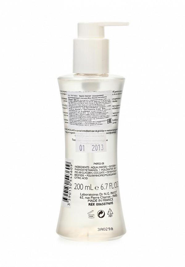 Для снятия макияжа Payot Очищающий и успокаивающий лосьон 200 мл