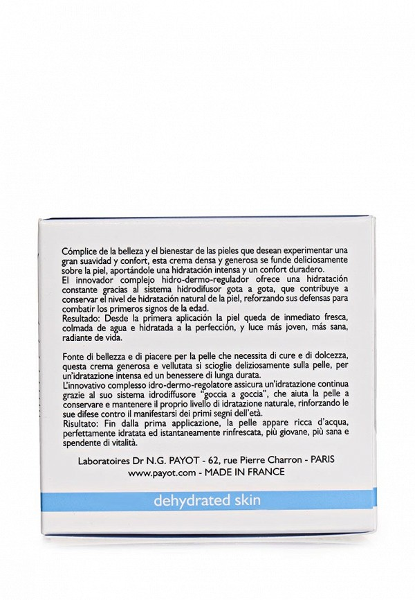 Les Hydro-nutritives Payot Крем длительного увлажнения без парабена 50 мл