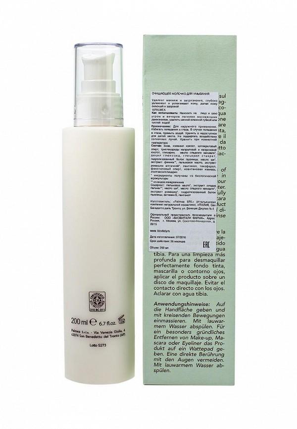 Молочко Palmea Очищающее для снятия макияжа, 200 мл