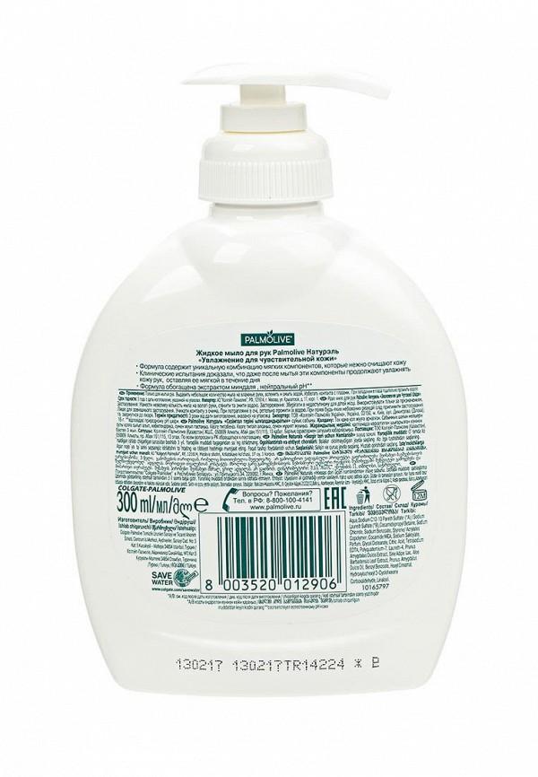Жидкое мыло Palmolive Увлажнение для чувствительной кожи Миндаль и увлажняющее молочко, 300 мл