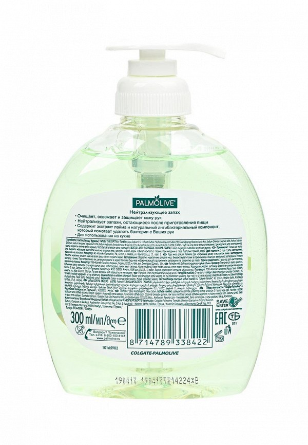 Жидкое мыло Palmolive Для кухни Нейтрализующее запах, 300 мл