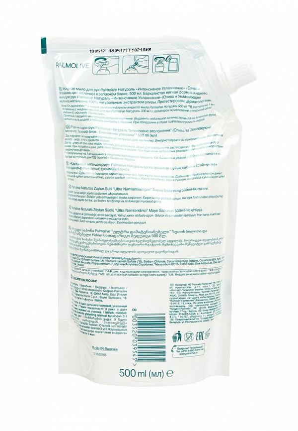 Жидкое мыло Palmolive Натурэль Интенсивное увлажнение олива в мягкой упаковке, 500 мл