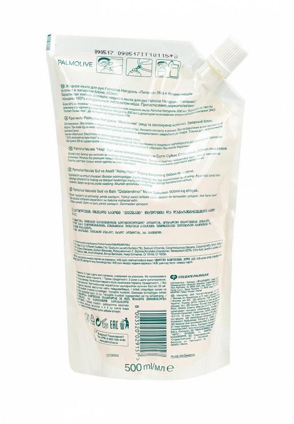 Жидкое мыло Palmolive Натурэль Питание молоко и мёд в мягкой упаковке, 500 мл
