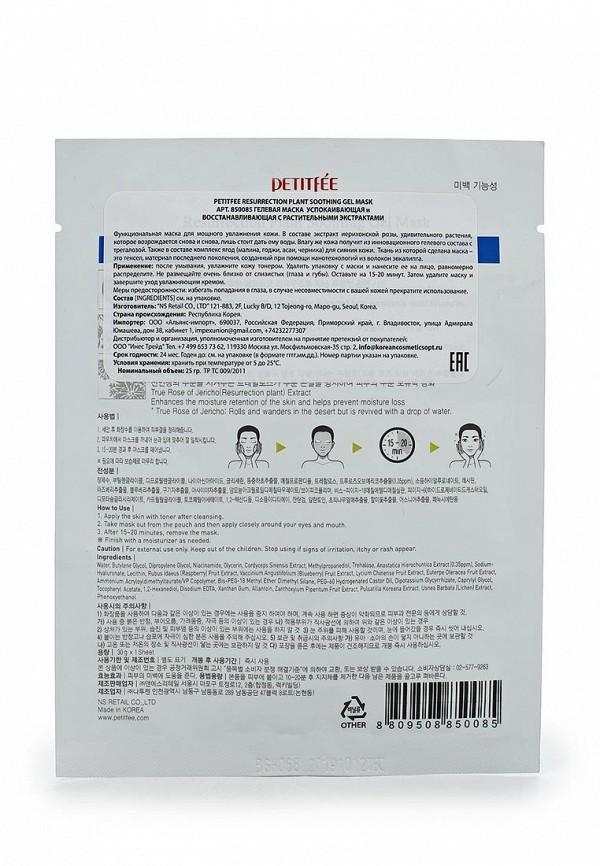 Маска для лица Petitfee тканевая для лица успокаивающая и восстанавливающая с растительными экстрактами