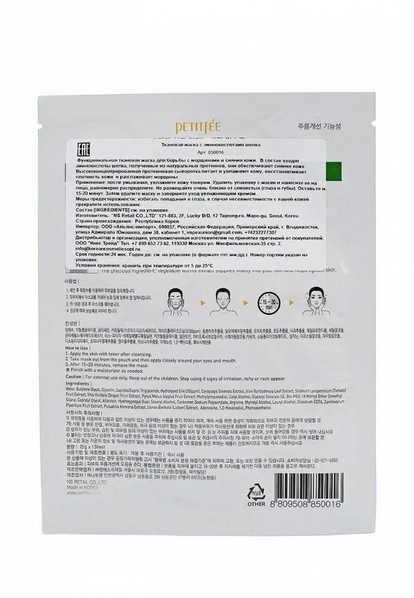 Маска Petitfee тканевая для лица с аминокислотами шелка, 25 гр