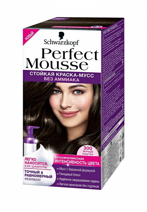 Краска для волос Perfect Mousse 300 Черный Каштан, 35 мл