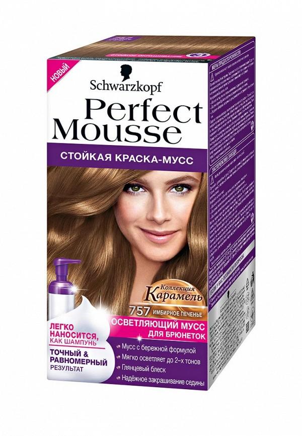 Краска для волос Perfect Mousse 757 Имбирное Печенье, 92,5 мл