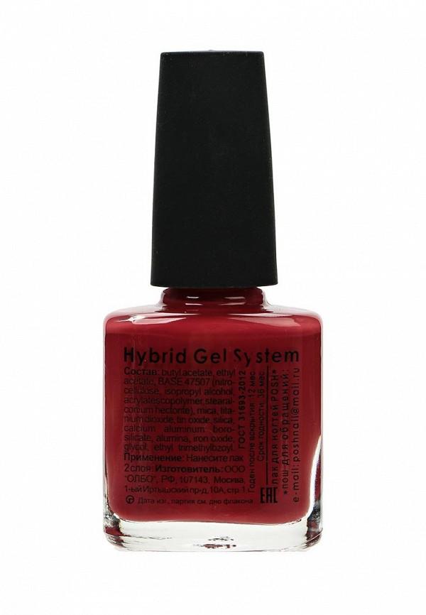 Гель-лак для ногтей Posh Гибрид без УФ лампы Тон 137 красное бордо