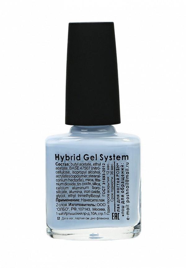 Гель-лак для ногтей Posh Гибрид без УФ лампы Тон 173 Молочно-Небесный
