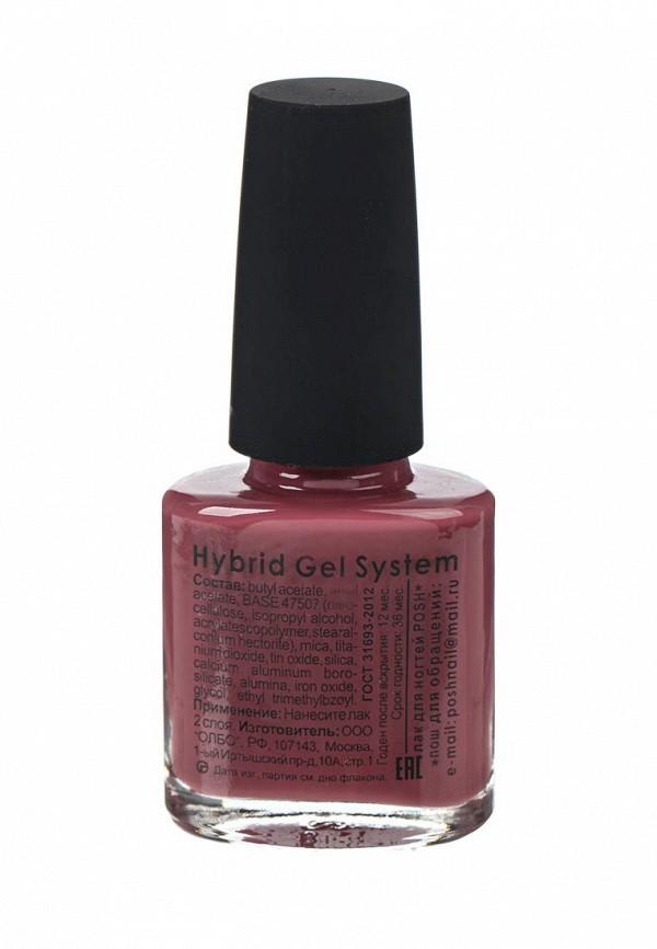 Гель-лак для ногтей Posh Гибрид без УФ лампы Тон 209 Розовый пляж