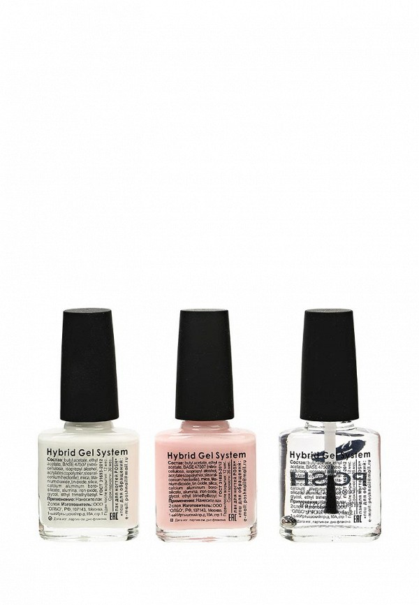 Набор лаков для ногтей Posh № 11 для французского маникюра розовый *F07-F05-Сушка-закрепитель+ трафарет