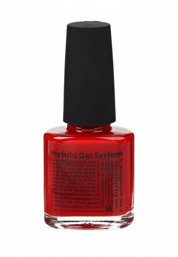 Гель-лак для ногтей Posh Гибрид без УФ лампы Тон 103 классика красного