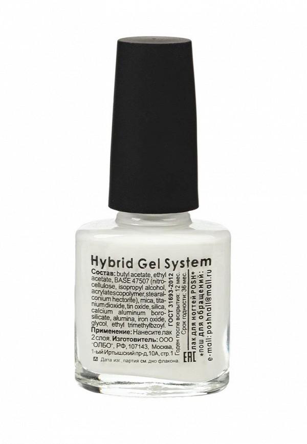 Гель-лак для ногтей Posh Гибрид без УФ лампы Тон 110 ультра белый