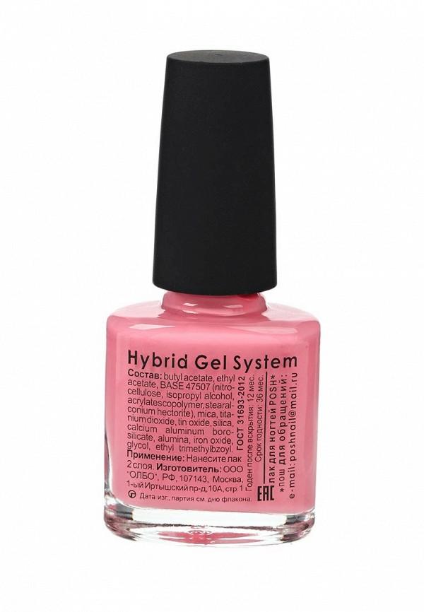 Гель-лак для ногтей Posh Гибрид без УФ лампы Тон 129 классика розового