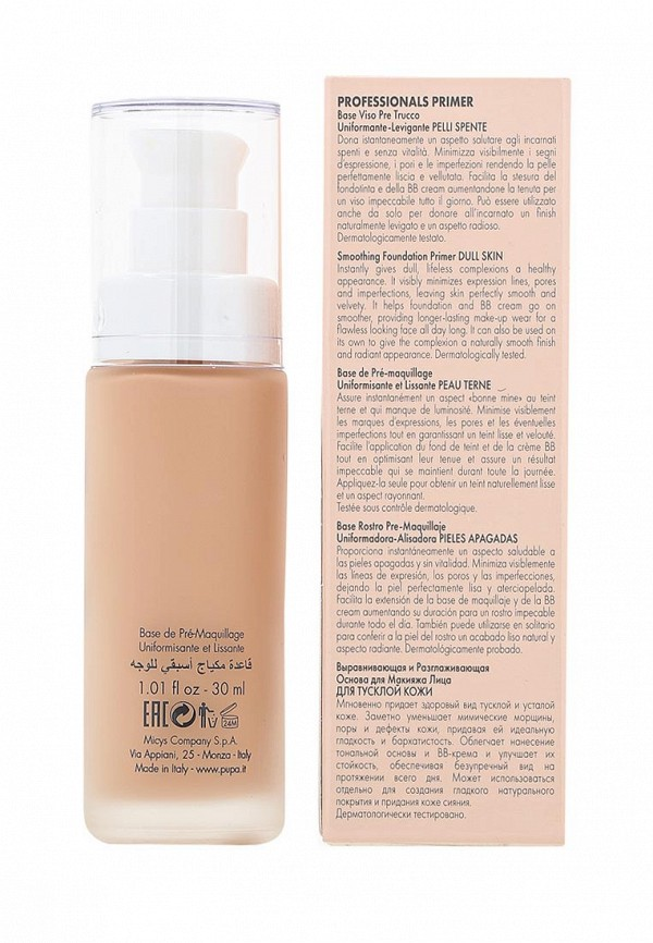 Основа под макияж Pupa PROFESSIONALS - Smoothing Foundation Primer, 05 Эффект здоровой кожи