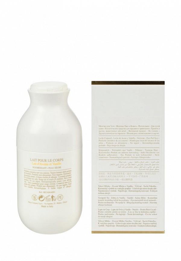 Молочко для тела Pupa MILK LOVERS, 250 мл Овсяное молочко и ваниль