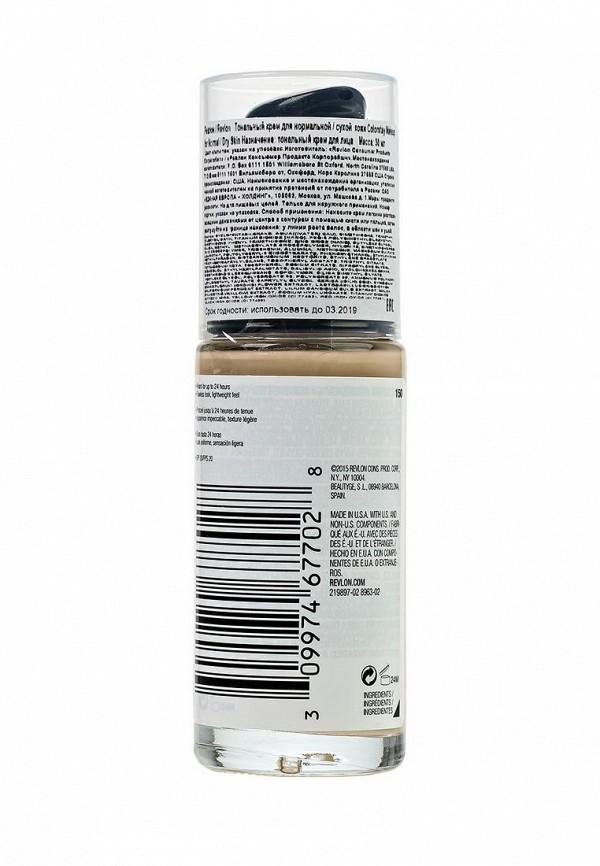 Тональное средство Revlon Для Нормальной и сухой Кожи Colorstay Makeup For Normal-Dry Skin Buff 150