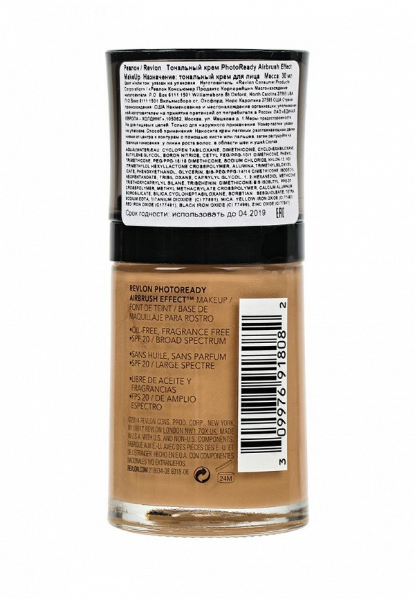 Тональный крем Revlon Photoready Airbrush Effect Makeup Golden beige 008