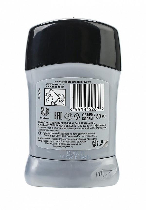 Дезодорант Rexona Антиперспирант-карандаш Антибактериальная свежесть 50 мл