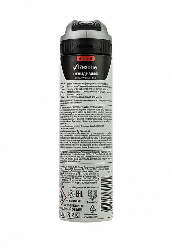 Дезодорант Rexona Антиперспирант аэрозоль Прозрачный лед 150 мл