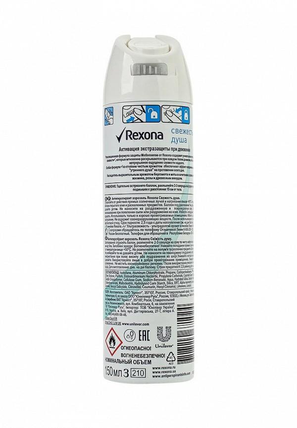 Дезодорант Rexona Антиперспирант аэрозоль Свежесть душа 150 мл