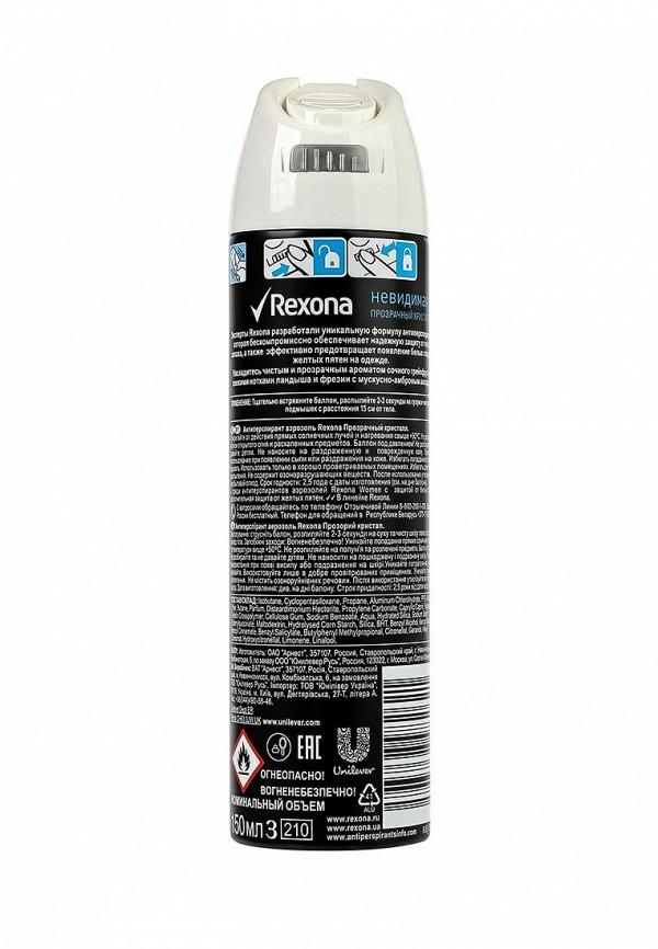 Дезодорант Rexona Антиперспирант аэрозоль Невидимая прозрачный кристалл 150 мл