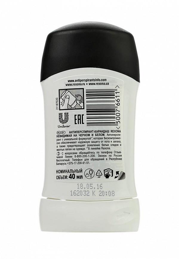 Дезодорант Rexona Антиперспирант карандаш Невидимая на черном и белом 40 мл