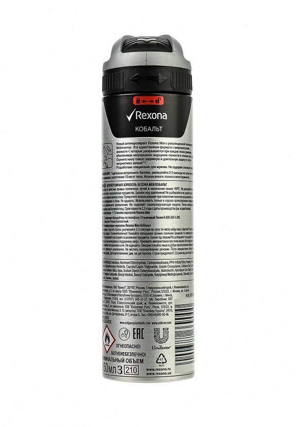Дезодорант Rexona Антиперспирант аэрозоль Кобальт 150 мл