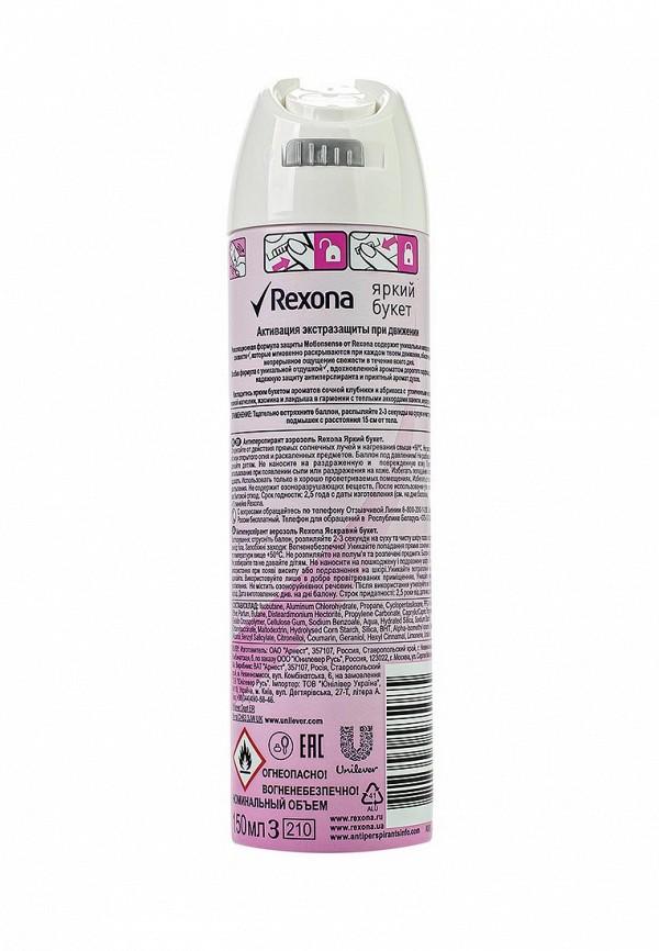 Дезодорант Rexona Антиперспирант аэрозоль Яркий букет 150 мл