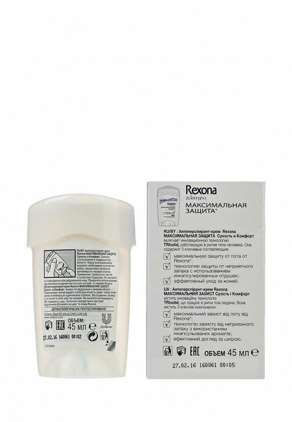 Дезодорант Rexona Антиперспирант Сухость и комфорт 45 мл