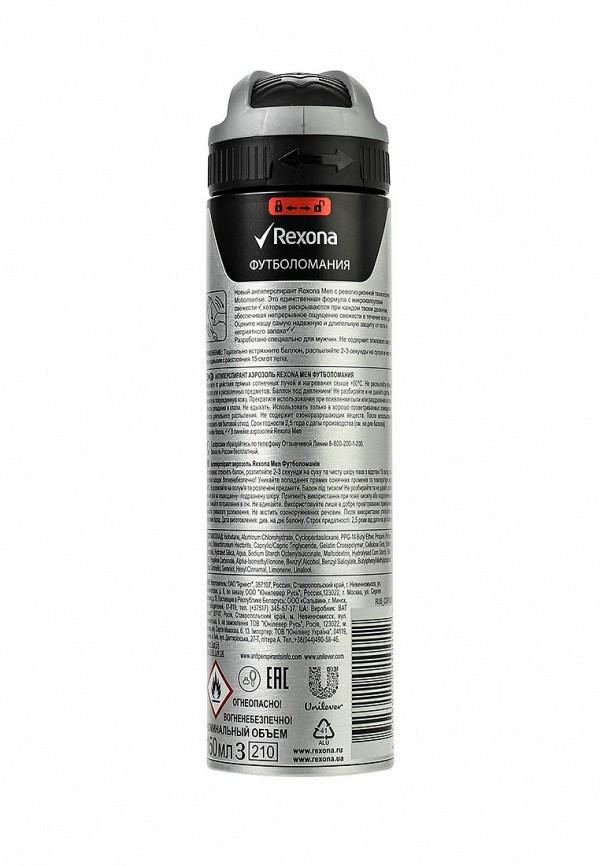 Дезодорант Rexona Антиперспирант аэрозоль Футболомания 150 мл