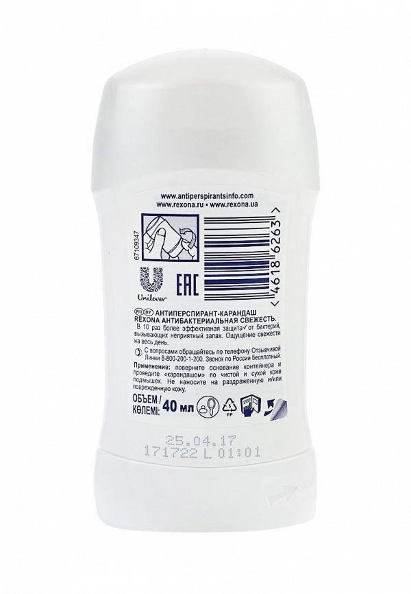 Дезодорант Rexona Антиперспирант-карандаш Антибактериальная свежесть 40 мл