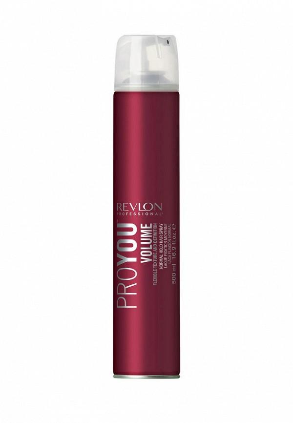 Лак для волос Revlon Professional для объема нормальной фиксации Pro you volume 500 мл