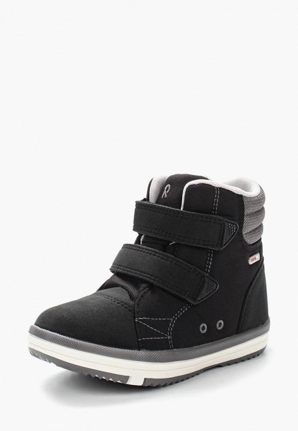 Ботинки для мальчика Reima 569344-9990