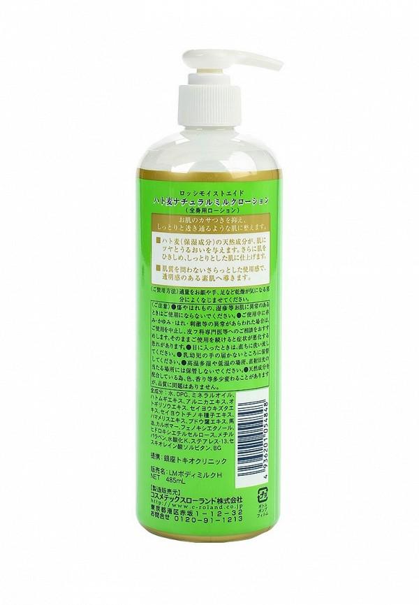 Крем-молочко Roland для тела с экстрактом ячменя, 485 мл