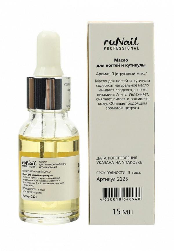 Средство для кутикулы Runail Professional аромат: Цитрусовый микс, 15 мл