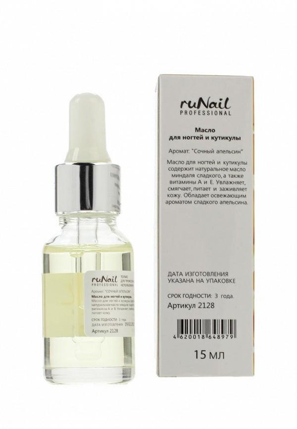 Масло для ногтей и кутикулы Runail Professional 2128, аромат: Сочный апельсин, 15мл