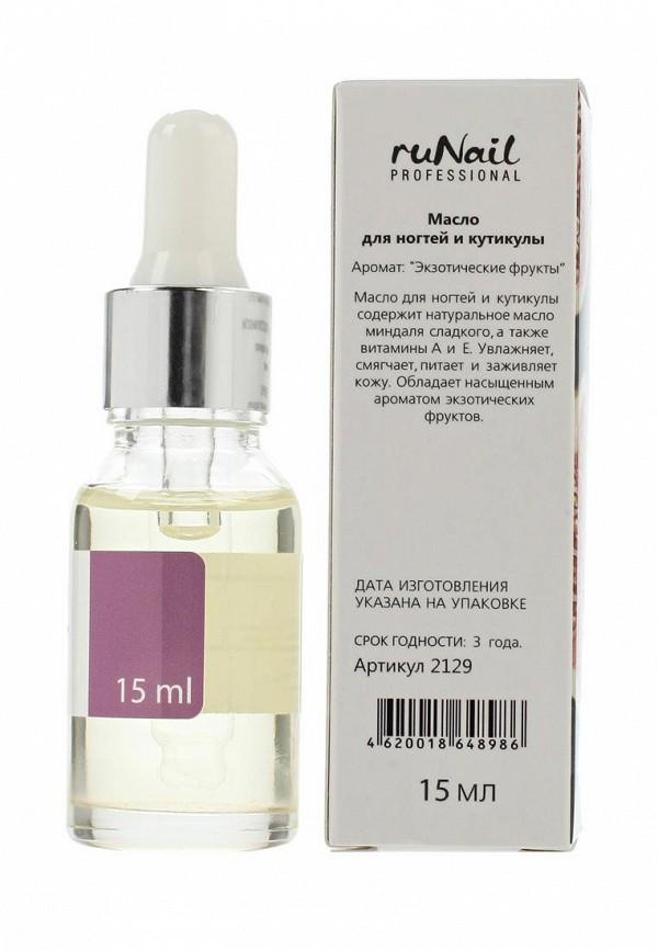 Масло для ногтей и кутикулы Runail Professional 2129, аромат: Экзотические фрукты, 15мл