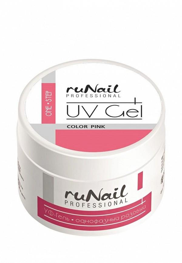Гель-лак для ногтей Runail Professional Однофазный УФ-гель (цвет: розовый), 15 г