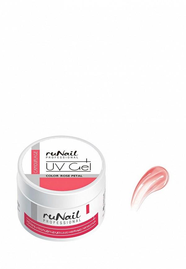 Гель-лак для ногтей Runail Professional Камуфлирующий  (цвет: Нежный лепесток, Rose Petal), 15 г