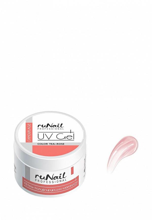 Гель-лак для ногтей Runail Professional Камуфлирующий (цвет: Чайная роза, Tea-rose), 15 г