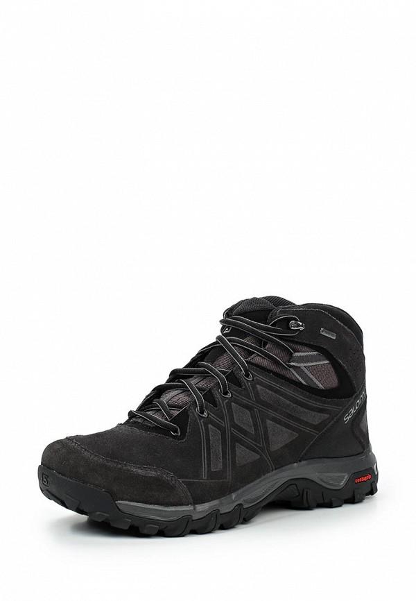 Ботинки трекинговые Salomon L39871400