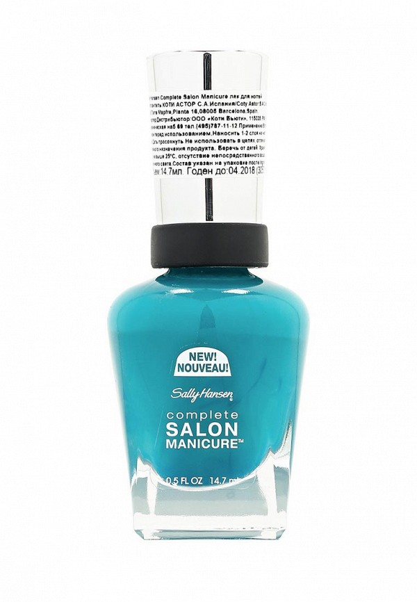 Лак Sally Hansen для ногтей тон 673