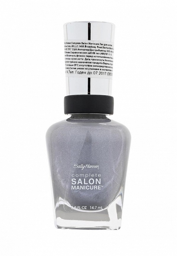 Лак Sally Hansen для ногтей тон 853 of cors-et