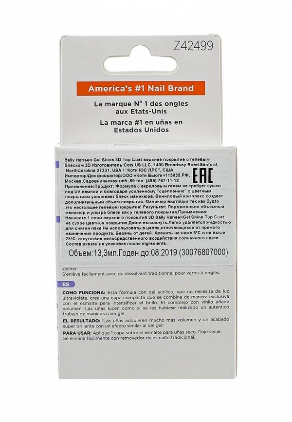 Верхнее покрытие Sally Hansen Nailcare с гелевым блеском 3d gel shine 3d top coat 13,3 мл