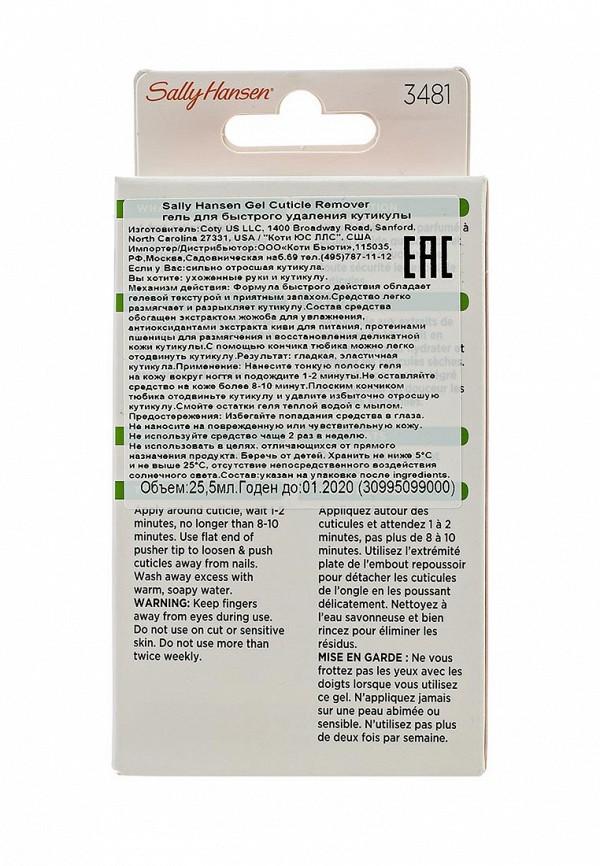 Гель Sally Hansen Nailcareдля быстрого удаления кутикулы gel cuticle remover