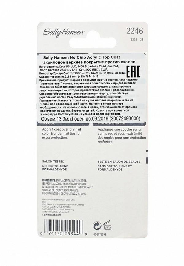 Топовое покрытие Sally Hansen Nailcare акриловое против сколов лака no chip acrylic top coat 13,3 мл