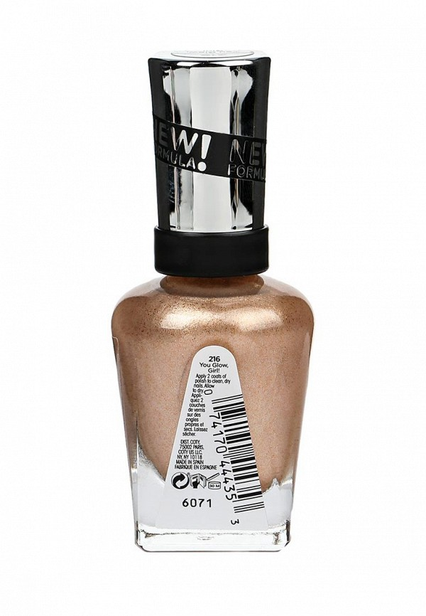 Лак Sally Hansen Salon Manicure Keratin тон girl 216 14,7 мл