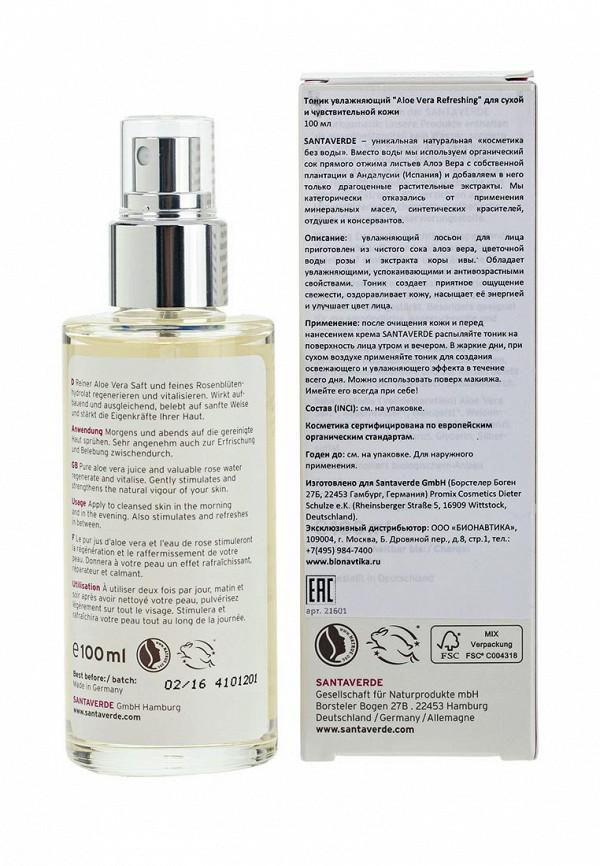 Лосьон для лица Santaverde увлажняющий Aloe Vera Refreshing для сухой и чувствительной кожи, 100мл
