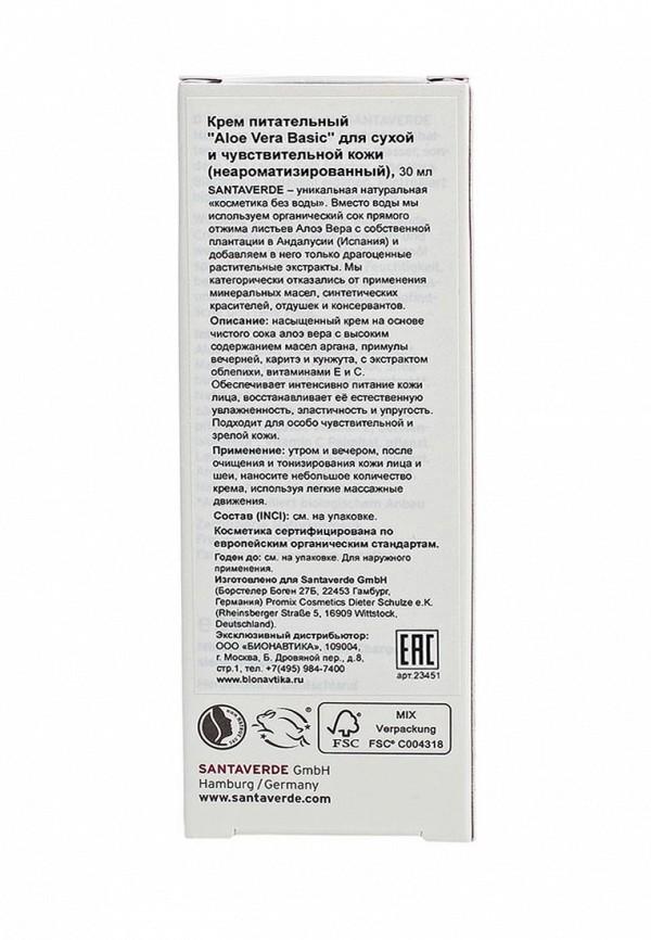 Крем Santaverde питательный Aloe Vera Basic для сухой и чувст кожи НЕАРОМА, 30 мл
